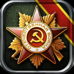 Ícone do app Glory of Generals