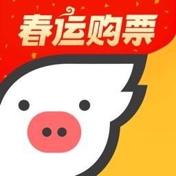 飞猪旅行-机票酒店火车票轻松预订