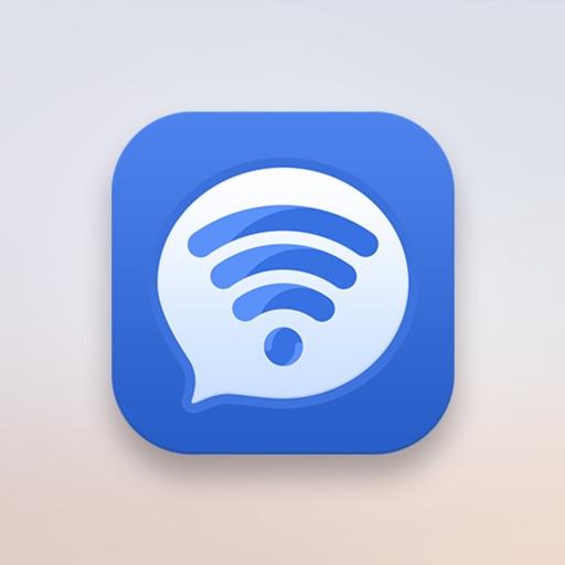 Артефакт WiFi - SpeedTest