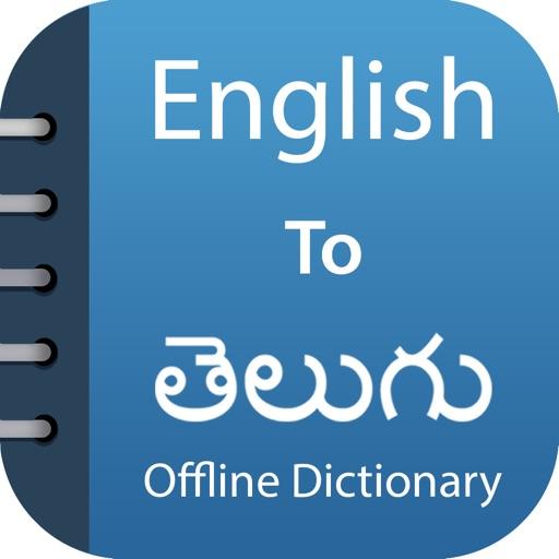 Telugu Dictionary & Translator