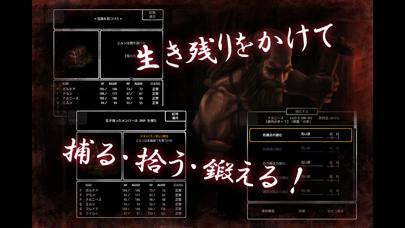 Abyss and Dark #1 Lite screenshot four