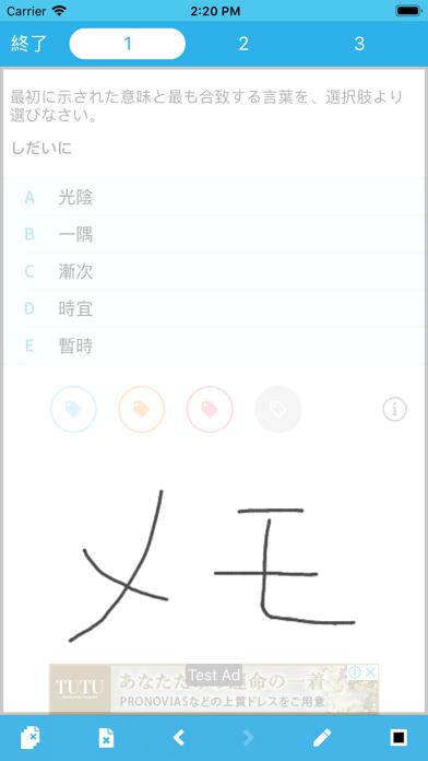 SPI Lite 【Study Pro】 ScreenShot3