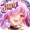 魔王と100人のお姫様 - iPhoneアプリ
