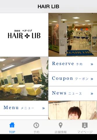HAIR LIB - náhled