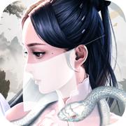 神魔仙尊-太虚九州