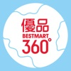 優品360