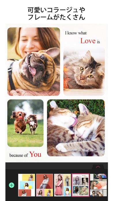 YouCam Perfect フィルター&写真加工で盛れる美紹介画像3