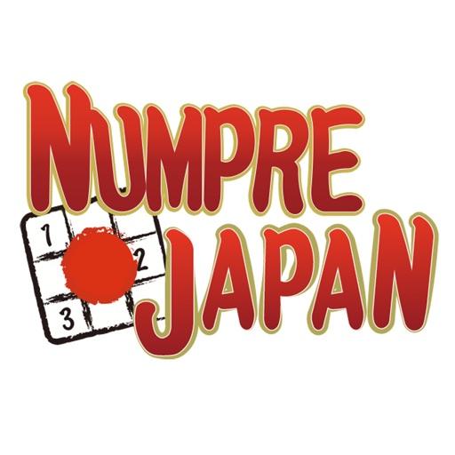 ナンプレ ジャパン-懸賞 脳トレ パズル