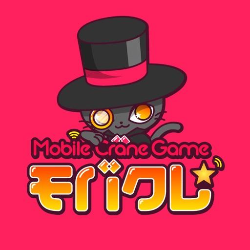 クレーンゲーム「モバクレ」- オンラインクレーンゲーム