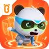 リトルパンダワールド - BabyBus - iPadアプリ