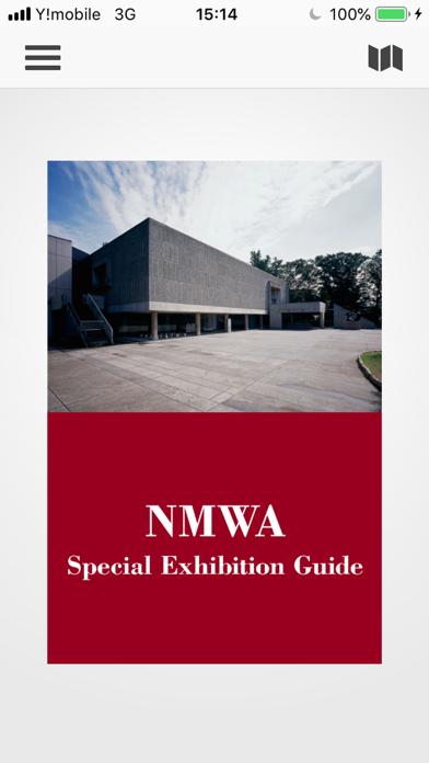 NMWA Special Exhibition Guideのおすすめ画像2