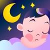 儿童睡前故事-童年必听的好故事