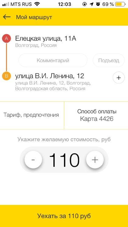 """Такси """"NEXT""""  Новозыбков"""