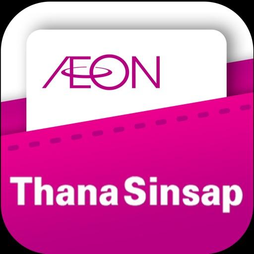 AEON THAI MOBILE