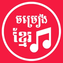 Khmer original song