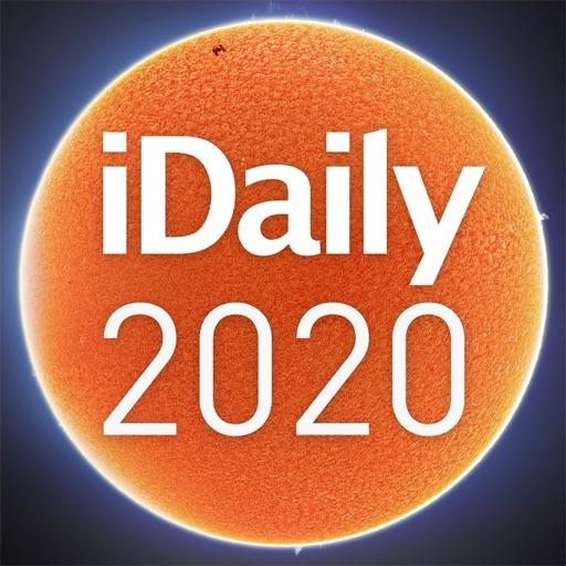 iDaily · 2020 年度别册