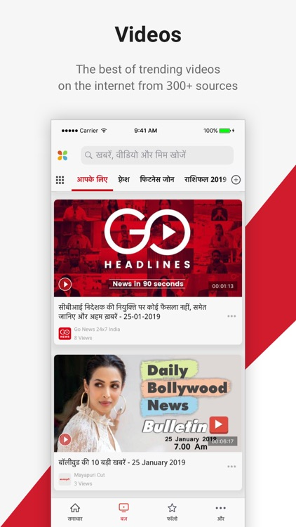 Dailyhunt (Formerly NewsHunt) screenshot-5