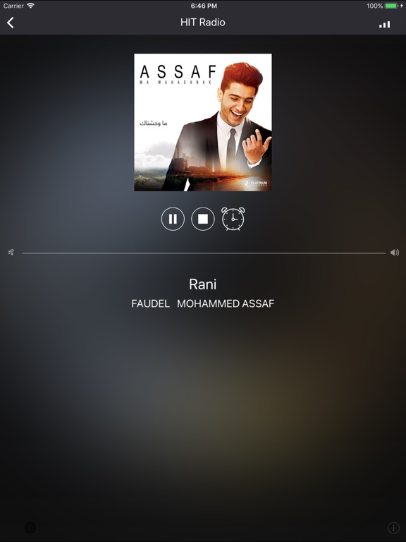 Radio Maroc - راديو المغرب-ipad-3