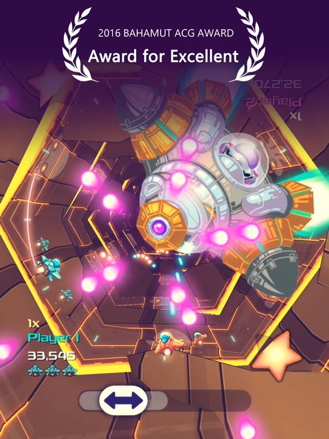 Space Cycler Screenshot