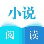 小说阅读器-全网热门经典小说