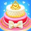 做饭小游戏- 婚礼蛋糕烘焙烹饪游戏大全