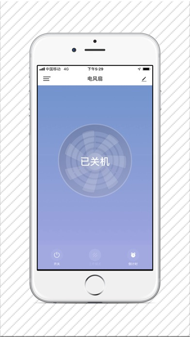 Screenshot for 企顿智享家 in Poland App Store