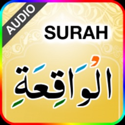 Surah Waqiah with Sound