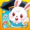 兔小贝乐园-儿童早教启蒙睡前绘本故事
