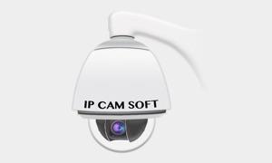 IP Cam Soft Pro