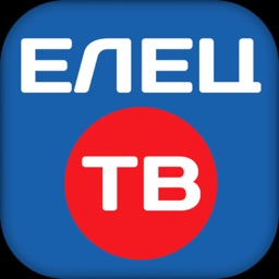 "Телеканал ""ЕЛЕЦ ТВ"""