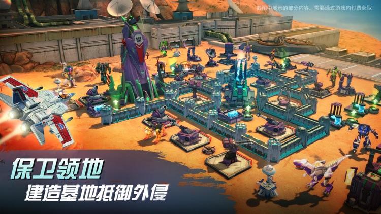 变形金刚:地球之战 screenshot-3