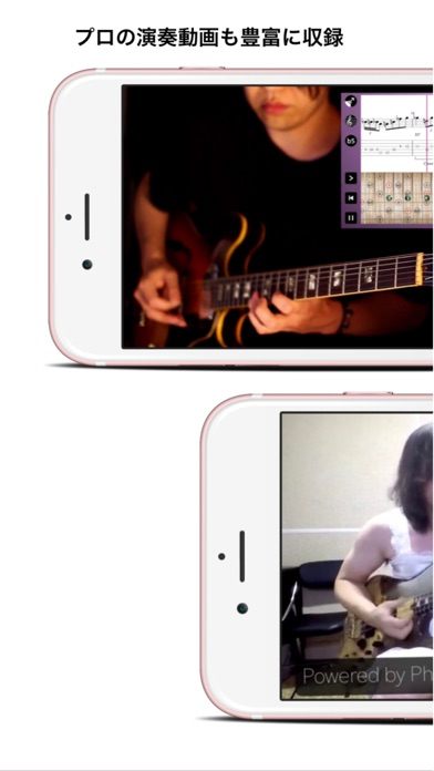 PhraseStock ギター・ベース  ... screenshot1