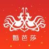 中国婚博会-结婚必用婚礼APP