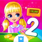 Supermarket Game 2 - 超市游戏2 icon