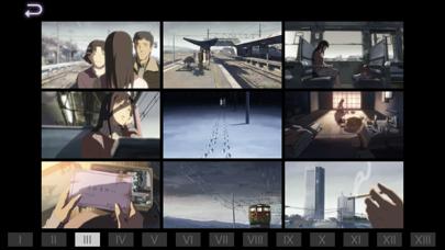 秒速5センチメートル/ストーリー画集Ⅲのおすすめ画像4
