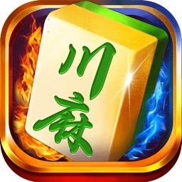 四川麻将-欢乐麻将棋牌游戏全集