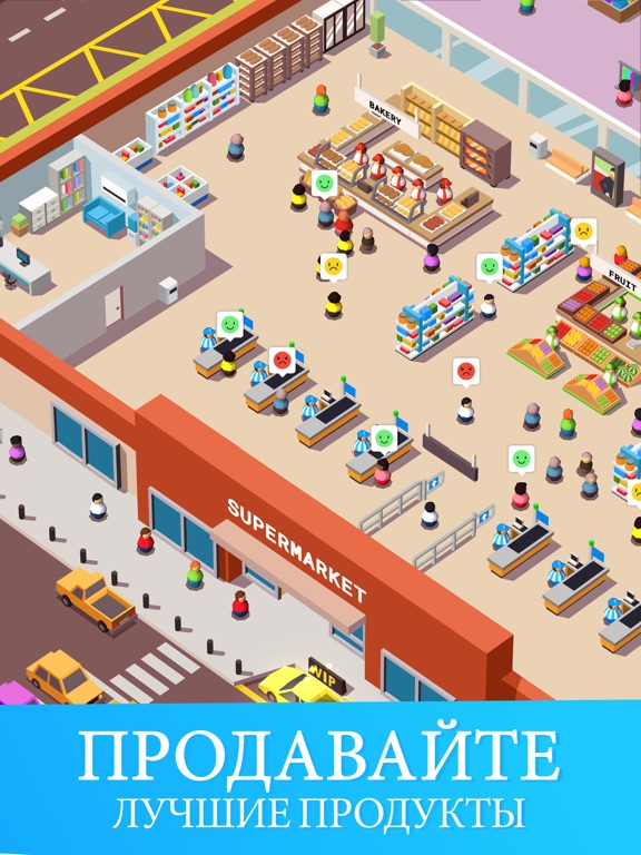 Игра Idle Supermarket Tycoon - Shop