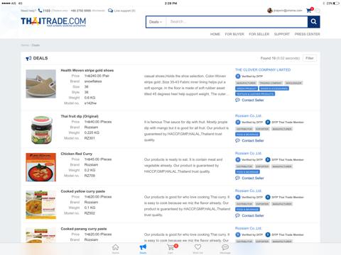 Screenshot of Thaitrade