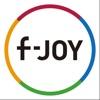 f-JOYアプリ