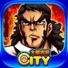 押忍!サラリーマン番長【大都吉宗CITYパチスロ】 - iPhoneアプリ