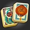 Mahjong 径 Solitaire