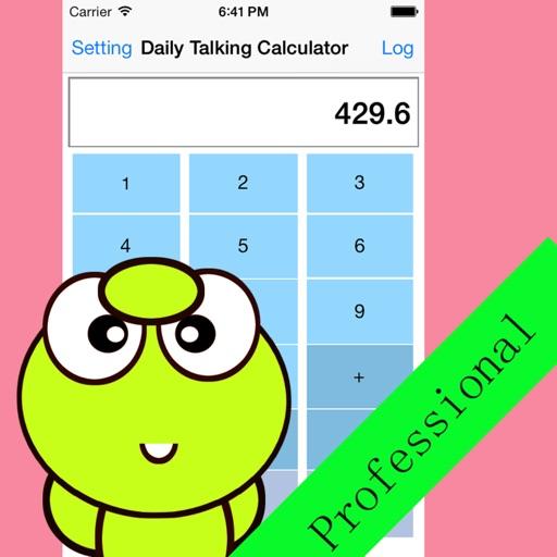 Daily Talking Calculator Pro