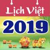 Lich Van Nien 2019 - Lich Viet