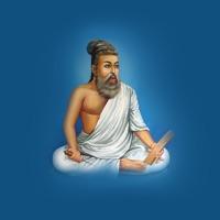 Codes for Thirukkural Genius Hack