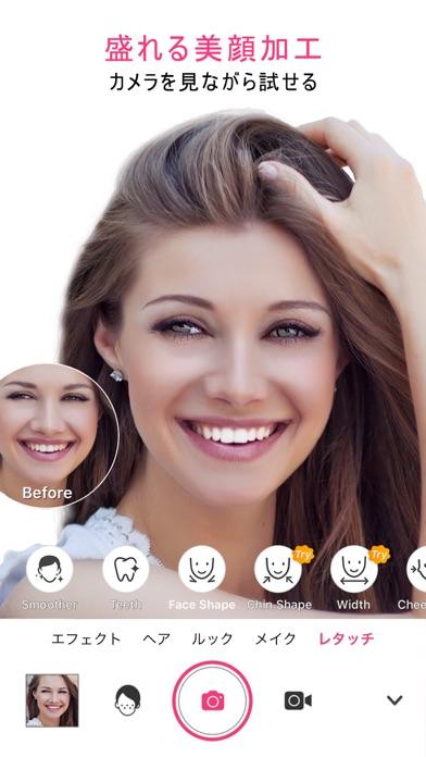 YouCam メイク-メイク要らずで盛れるコスメ自撮りアプリのおすすめ画像5