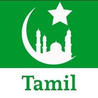 Codes for Tamil Quran Offline Hack