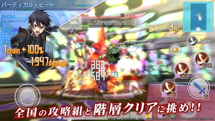 ソードアート・オンライン インテグラル・ファクター screenshot-4