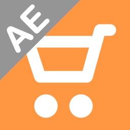 AE Shopping list