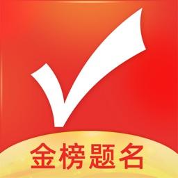优志愿-高考志愿填报助手