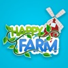Happy Farm - Animal Sounds - iPhoneアプリ